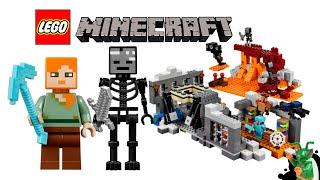 Lego Minecraft 2016-os készletek